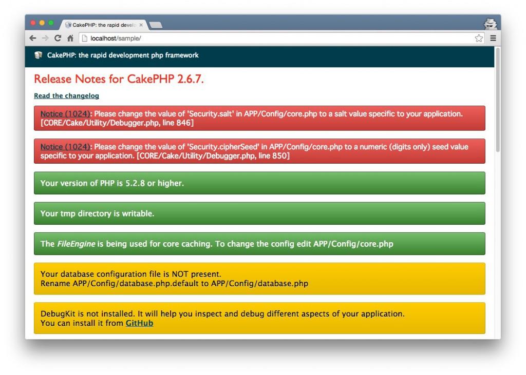 CakePHP初回のアクセス