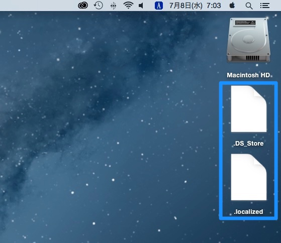 automator 不可視ファイルの表示(実行結果)