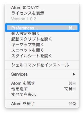 atom-preference