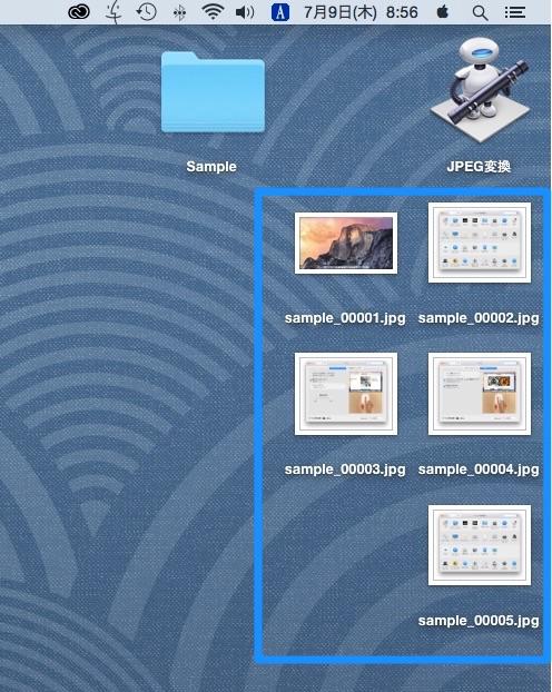 automater ファイル変更実行後