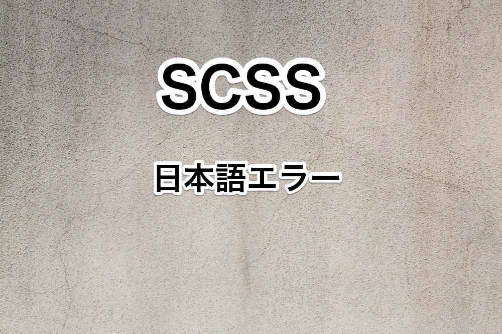 photo_00146