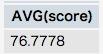 MySQL AVG 総平均