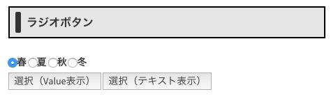 スクリーンショット 2016-02-09 14.49.15