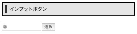 スクリーンショット 2016-02-09 14.48.52