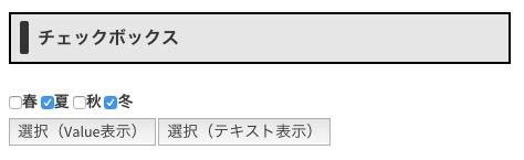 スクリーンショット 2016-02-09 14.49.24