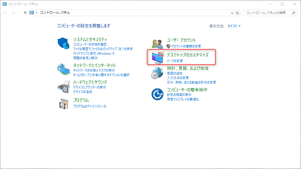 windows10extention2
