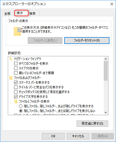 windows10extention4