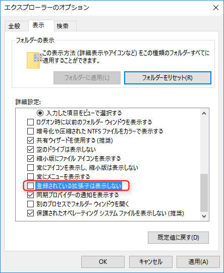 windows10extention5