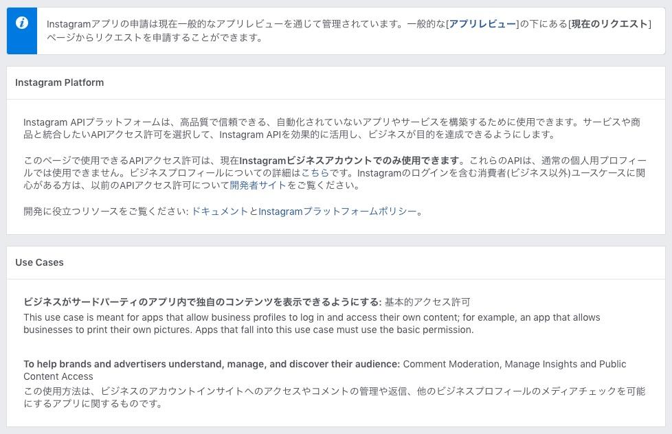 Facebook_for_Developers-1-2
