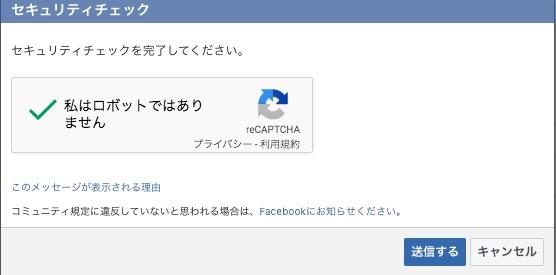 Facebook_for_Developers-6