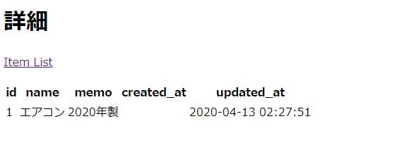 2020-04-13_11h34_49